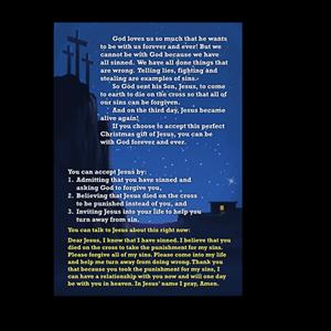 christmas tract 4401descriptionh